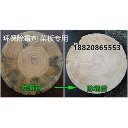 家具木材除霉剂 墙体除霉剂图片