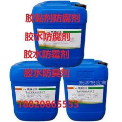 建筑胶水防霉剂图片