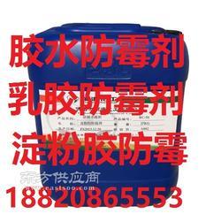 玻璃胶水防霉剂图片