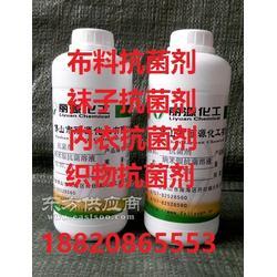 内衣抗菌剂 布料抗菌剂图片