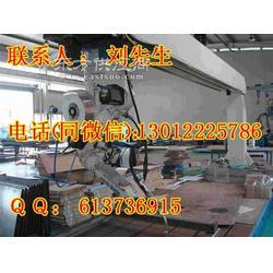 机器人焊接手臂配件,小型焊接机器人研发图片
