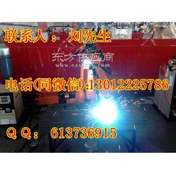 焊接机器人厂家制造商维修,不锈钢焊接机器人维修厂家图片