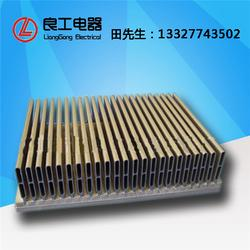插片散热器供应商、七台河插片散热器、镇江良工电器公司图片