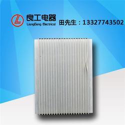 买铝型材电子散热器|海南铝型材电子散热器|镇江良工电器图片
