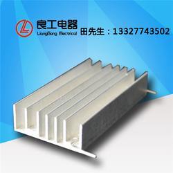 上海电子型材散热器,生产电子型材散热器,镇江良工电器图片