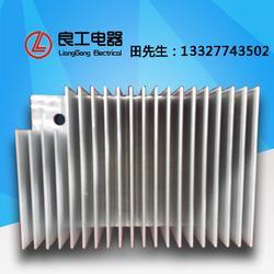 铝型材散热器厂家-镇江良工电器(在线咨询)铝型材散热器图片