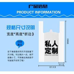 辽宁环保塑料公司-辽宁环保塑料-荣华实业-以信从商(查看)批发
