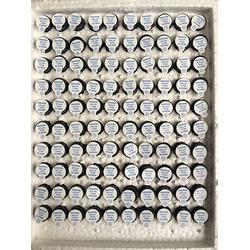 有源一体式蜂鸣器、扬州广祥电子、蜂鸣器图片