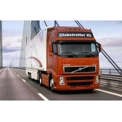 大型货物运输、厦门速骑士公司(在线咨询)、货物运输图片