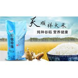 稻花香大米厂家直销-大米-姿蕴(口感美味)图片