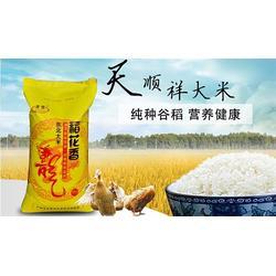 米业生产厂家,米业,姿蕴【健康美味】(查看)图片