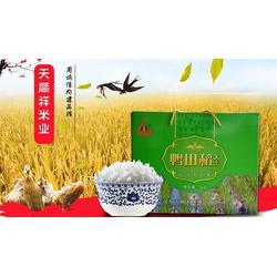天顺祥有限公司 大米厂家直销-大米图片
