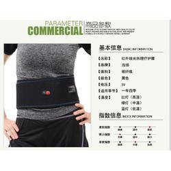 浩揚碳纖維業內領跑_導電導熱性好光熱理療護腰寶圖片