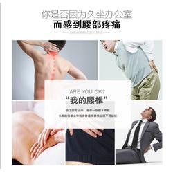 光热腰带、浩扬专业设计研发(在线咨询)、美观大方光热腰带图片