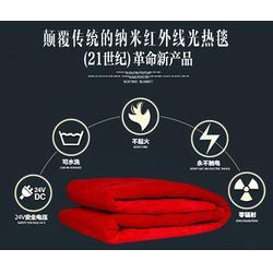 光热毯|浩扬厂家直销|光热毯的怎么样图片