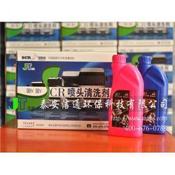 洁通环保公司,鄂尔多斯SCR清洗剂,SCR清洗剂厂家图片