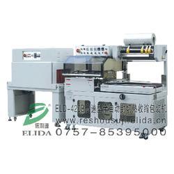 红外线自动封切收缩机|真正专业厂家|杭州自动封切收缩机图片