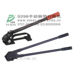 上海pet手提式打包机畅销款|依利达专业生产东莞塑钢带打包机图片