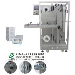 依利达ELIDA(图) 自动包装机省时 高要自动包装机图片