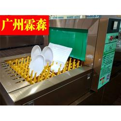 广西食堂自动洗碗机_洗碗机8年厂家_食堂自动洗碗机售后图片