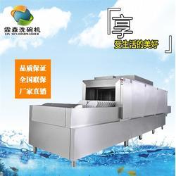 商用洗碗机一套多少钱,朔州商用洗碗机,霖森洗碗机(查看)图片