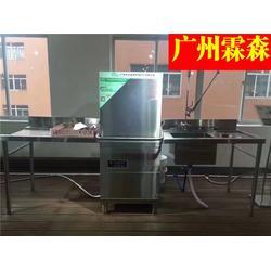 linsen洗碗机、河南工厂食堂洗碗机、工厂食堂洗碗机直销图片