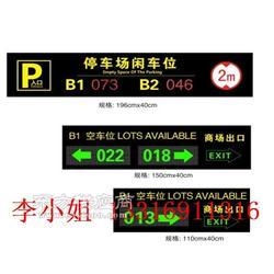 智能停车场引导系统停车的得力助手图片