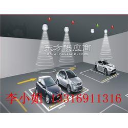 车位引导系统能够为人们提供好的服务图片