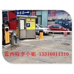 全自动智能停车场收费系统,自动计费无需人工管理图片