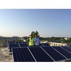 汀泗桥太阳能发电,优质太阳能发电机组,晶波新能源(优质商家)图片