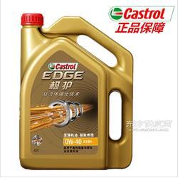 本公司主要生产汽车机油,壳牌,美孚,嘉实多机油图片
