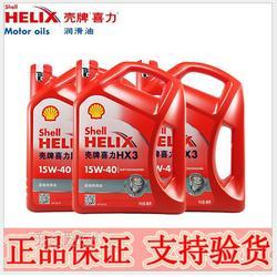 壳牌红壳红喜力HX3汽车机油15W-40汽车润滑油4L矿物质机油图片