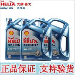 安全可靠壳牌蓝壳蓝喜力汽车机油润滑油半合成机油图片