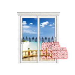 钛镁合金门|华耀门窗|钛镁合金门推拉门图片