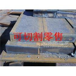 厂价直销Q245R钢板 Q245R容器钢板热点新闻图片