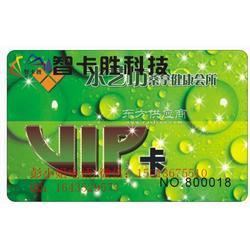 进口飞利浦ic卡生产厂家,复旦芯片ic卡生产厂家,制作国产复旦卡图片