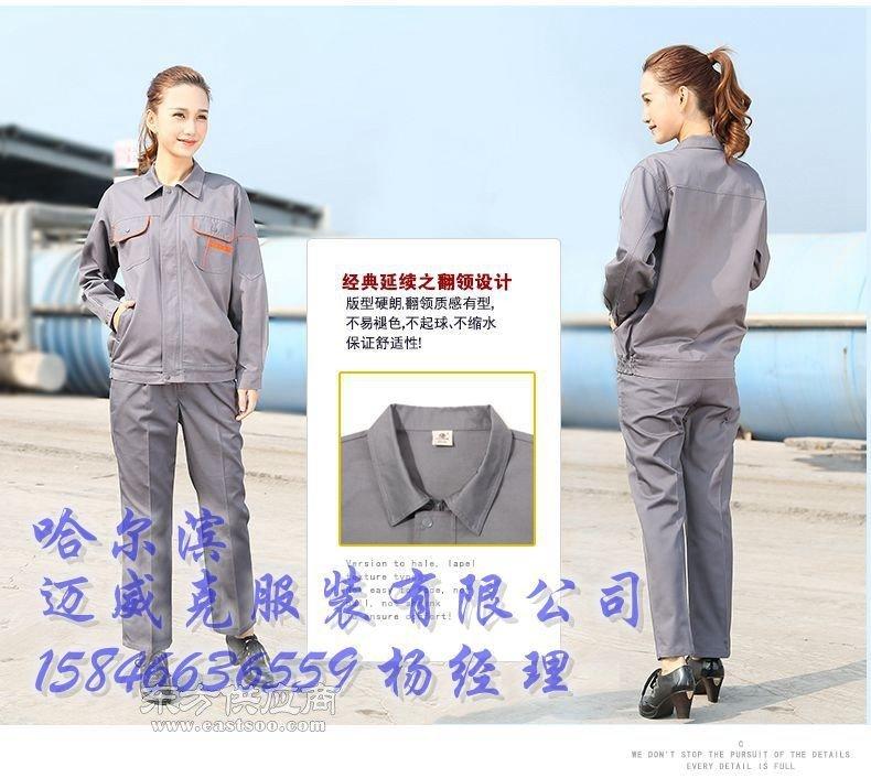 定制劳保工作服就找迈威克制衣厂图片