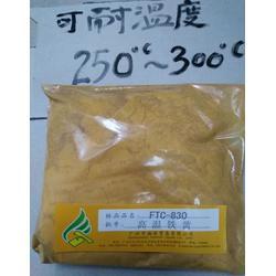 高温铁黄报价_高温铁黄_广州陶源树脂(查看)图片