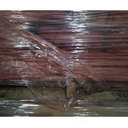 广州环氧树脂 固化剂厂家-神农架固化剂