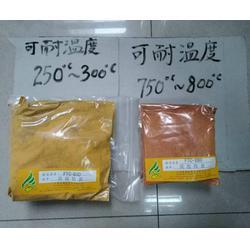 固化剂,广州环氧树脂,固化剂图片
