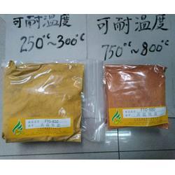 高温铁黄-陶源贸易-高温铁黄直销图片