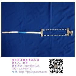 扬力链条质量为本(图)、防滑链品牌、防滑链图片