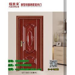 钢套室内门-福美来门业值得推荐-钢套室内门图片