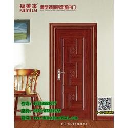 福美来门业实力企业(图),钢套室内门,绍兴钢套室内门图片