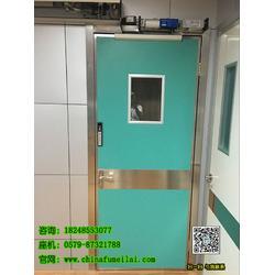 防辐射门品牌、福美来门业(在线咨询)、防辐射门图片