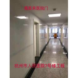 福美来门业声名远播 病房门生产厂家-丽水病房门图片