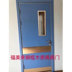 HPL板医用门供应商-东阳HPL板医用门-福美来门业专注专业