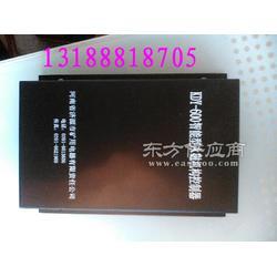 浩博PGYK-1永磁控制器图片