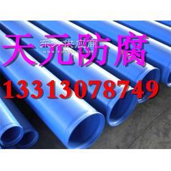 钢管内壁内喷涂环氧树脂防腐钢管厂家图片