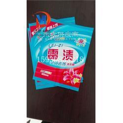 高坊洗衣粉皂粉包装袋,彩印皂粉复合包装卷膜厂家图片